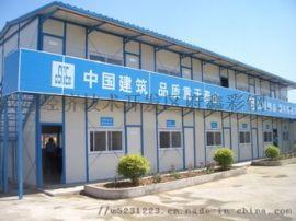 威海活动板房 优质彩钢房生产 威海彩钢板房搭建