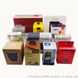 厂家定制彩盒牛皮纸包装盒定做彩卡手工礼盒