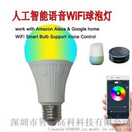 工廠wifi智慧情景球泡燈七彩燈泡11W智慧語音燈