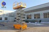 厂房维护维修用自行移动式升降机 现货供应