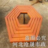 廊坊公园椅园林坐凳——小区休闲椅厂家