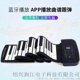 手卷電子琴PA88    手卷鋼琴  電子鋼琴