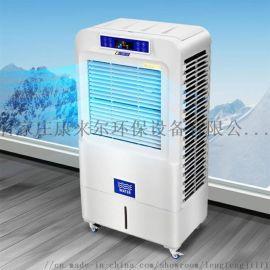 湿帘移动冷风机  家用冷风机