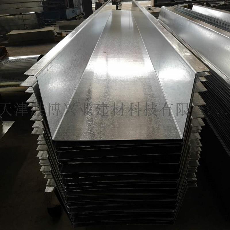勝博 生產加工12米天溝 10米天溝 8米天溝