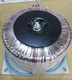 220V/24V环型隔离变压器300VA