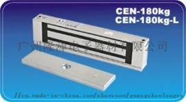 CEN-180KG  门禁专用单门磁力锁