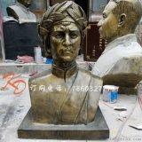 西方神曲诗人但丁雕像