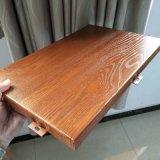 哪余有木紋鋁單板,室內外幕牆鋁單板