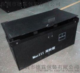 中空板产家深圳德霖DLZZ-39防静电周转箱