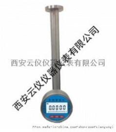 法兰侧装式工业在线液体密度计/乙二醇密度计