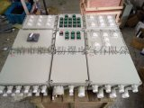 挂式铝材质400*500*200防爆照明配电箱