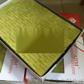 烤箱用岩棉板  樱花岩棉  工业节能材料