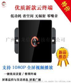 雲終端方案 免費雲桌面系統 YL01 禹龍雲