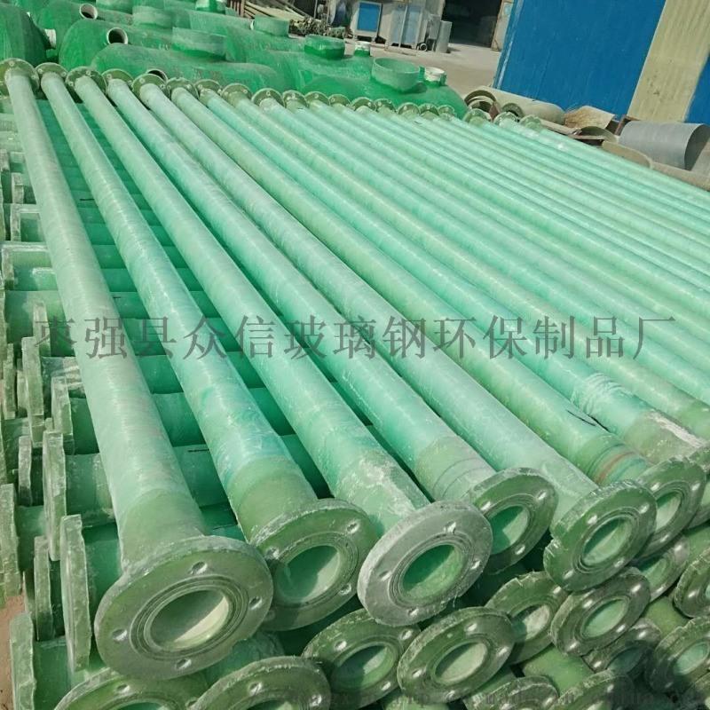 供应农田灌溉玻璃钢扬程管带法兰