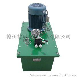 DBS德宸液压泵站,63Mpa高压液压系统