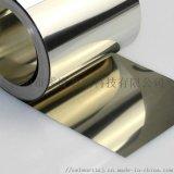 铜镍合金带材/蒙乃尔极薄精密带材/哈氏合金极薄精密带材0.05-0.15