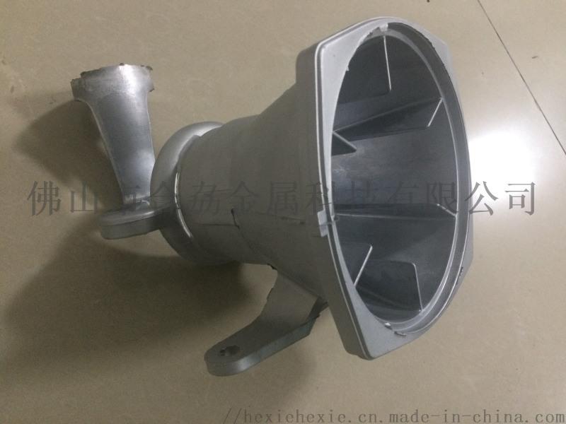 摩托艇发动机外壳压铸加工 铝合金