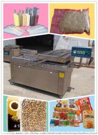 下凹式米砖真空包装机 摆盖式干湿两用酱菜真空封口机