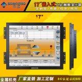 松佐17寸工业显示器嵌入式工控显示屏电容触摸