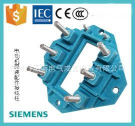 西门子电动机接线柱 1LG、BM、Y2-112