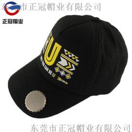 东莞帽子工厂定做开瓶器棒球帽 啤酒启瓶器鸭舌帽订做