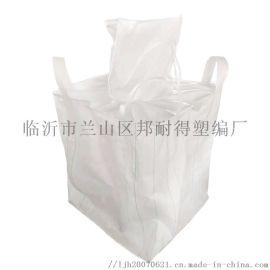 白色黄色集装袋吨包污泥袋太空袋塑料编织袋吨袋