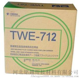 昆山天泰TIG-1CM/ER80S-G耐热钢焊丝
