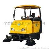 义务驾驶式扫地机公园扫地机柏油路面扫地机