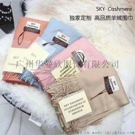 广州sky正品羊绒围巾批1发