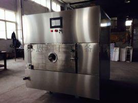 RMZG新技术应用真空干燥机
