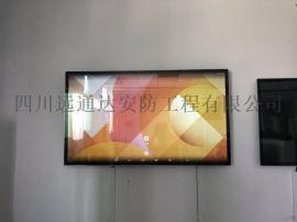 成都43寸仿苹果壁挂广告机