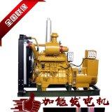静音型柴油发电机 发电机组