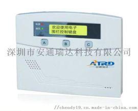 电子围栏液晶总线控制器远程遥控器围栏控制键盘