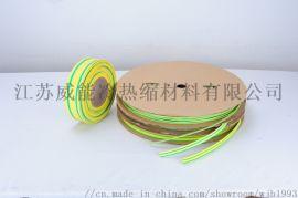黄绿双色管