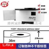 不干胶热敏标签 厦门DK11201标签 打印纸标签