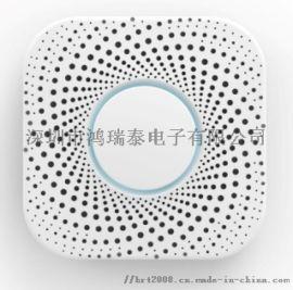 鸿瑞泰空气质量多合一空气质量检测仪,带WIFI功能