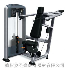 厂家直销大型商用室内专业坐式肩举训练器