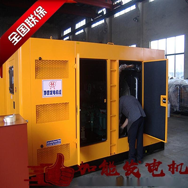 东莞发电机保养 1800kw三菱发电机组