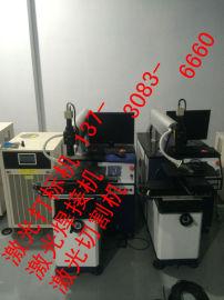 四川凉山彝族自治州手持式金属激光自动焊接机