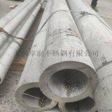 无锡2205/2507不锈钢厚壁管