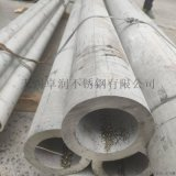 無錫2205/2507不鏽鋼厚壁管