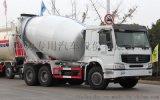 重汽豪沃380馬力十五方水泥攪拌車廠家價格售後無憂