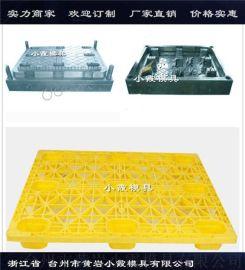 塑胶模具 地板模具 注射垫板模具 塑胶地板模具