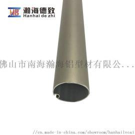 定制铝合金圆管