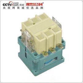 CJ20-250 NO2 NC4 交流接触器