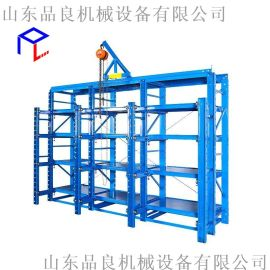 直销抽屉式模具架 模具存放货架 模具货架