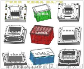 PP塑胶储物盒模具