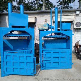 多功能金属打包机 废纸箱液压打包机