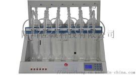 GGC-Z一体化智能蒸馏仪