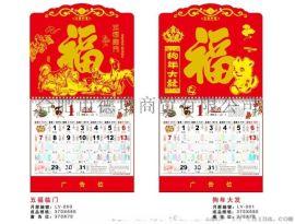 2020年鼠年商務檯曆掛曆定製 可印企業logo
